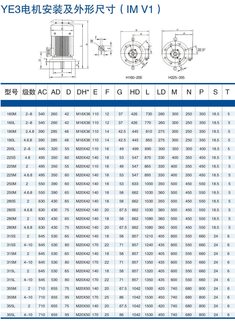YE3系列_08.jpg